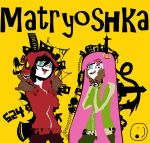 Matryoshka dolls by avigne102