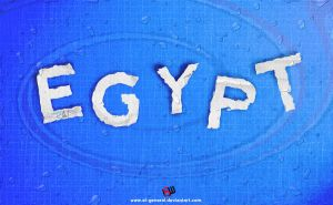 egypt t by el-general