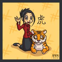 Year of the Tiger 2010 by taneel