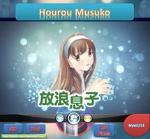 Hourou Musuko Icon and PNG bryan1213 by bryan1213