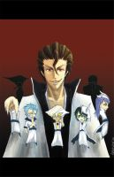 AN - Aizen and his Army D: by kakakairu