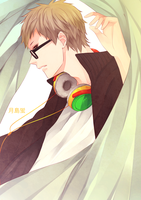 HQ!!: Tsukki by gededude