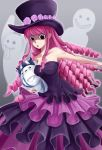 Perona_2years_later by vanhd