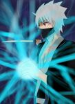 Kakashi:-: Samurai Contest by HitoriLoveNejiHina