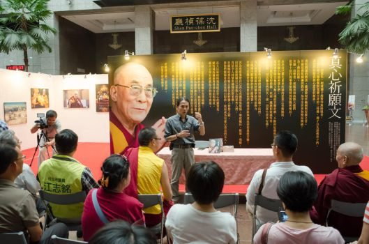 The 14th Dalai Lama photography exhibition by NorthBlue