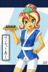 SUNSET SUSHI by uotapo