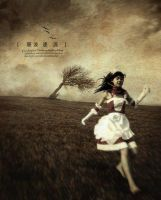 Earthquake by D4D1