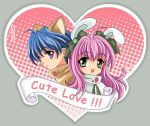 + Cute Love + by Arehandora