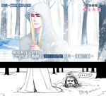 The lover in snow storm meme by wameow