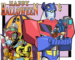 halloween 2010 by kouno-B