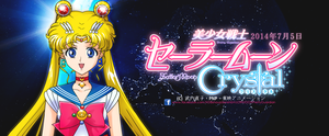 SAILOR MOON CRYSTAL -  Sailor Moon (Style 2014) by JackoWcastillo