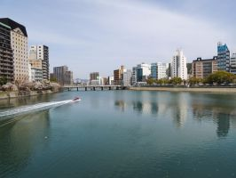 Hiroshima City of Peace by thecomingwinter