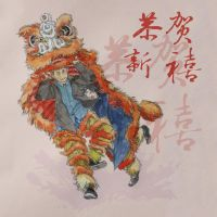 Chinese New Year Lion Dance by Tio-Trile
