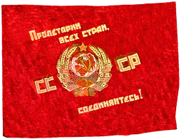 Redux:Red line flag(from Metro 2033) by CCCP-OMON