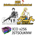 Gate JSDF - Anime Icon by jstsouknw