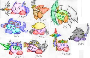 The Kirby Knights by Minon