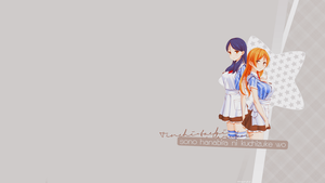 Wallpaper 005 by ShiraYuri-Site