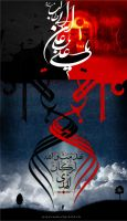 Martyred Of Imam Ali by XtremeHeart
