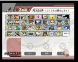 Brawl Roster NOW COMPLETE by Plush-Drops