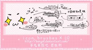 icon brushes 10 by Benyol