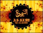 Names Of Allah :26: AS-SAMI' by cosmy