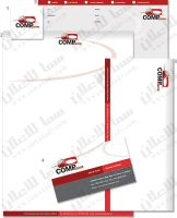 CorporateID Psd p1 4 Download by sama4adv