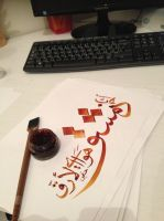 Damascus with love by calligrafer
