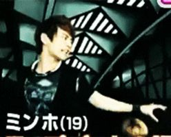 Jap LUCIFER 14 GIF by KimMinjung