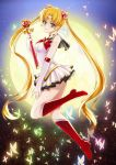 .:Sailor Moon:. by yoneyu