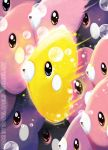 Luvdisc aceo fanart by tikopets