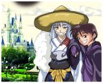 Inu Yasha fun at Disneyworld by mree