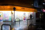 On her lonesome in the rain by surplu