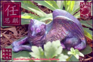 Winged Wolf PYO Windstone Edition Outside 01 by BlackUniGryphon