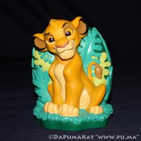 The Lion King - Cub Simba Bank by Just Toys - 1994 by dapumakat