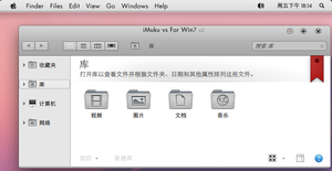 iMuku VS For Win7 v2 by evthan