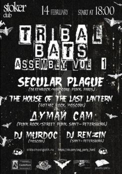Tribal Bats Assembly vol.1 by AnoliNicure