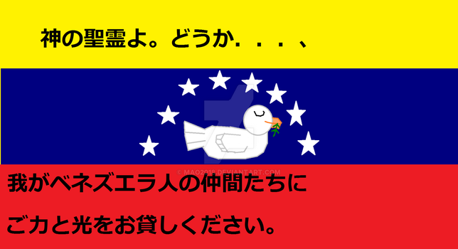 Support to Venezuela Japanese version by Mao2018