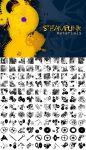 Steampunk Materials by pstutorialsws