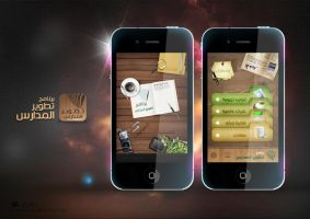 Tatweer iPhone APP by ahmedelzahra