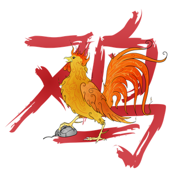 Year of the Rooster by kimded