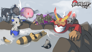 Pokemon 5th Gen Chillin