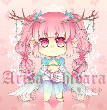 Closed Species Adopt Natacia (OPEN) by arisa-chibara